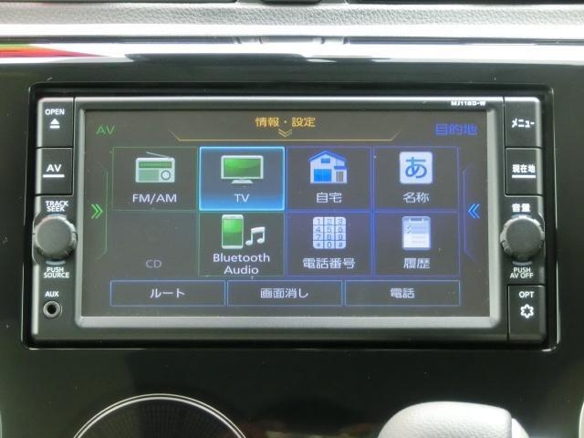 フルセグTV☆CD再生☆運転中も音楽などを楽しむ事が出来ます。