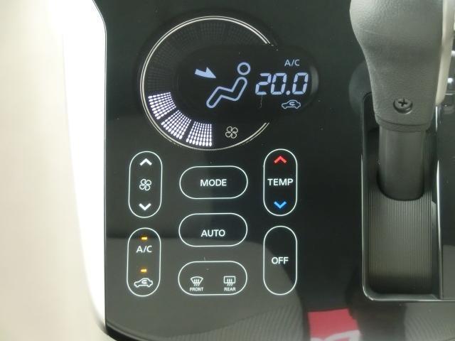 オートエアコンで温度調整も楽チン!四季を問わず快適に運転することが出来ます。