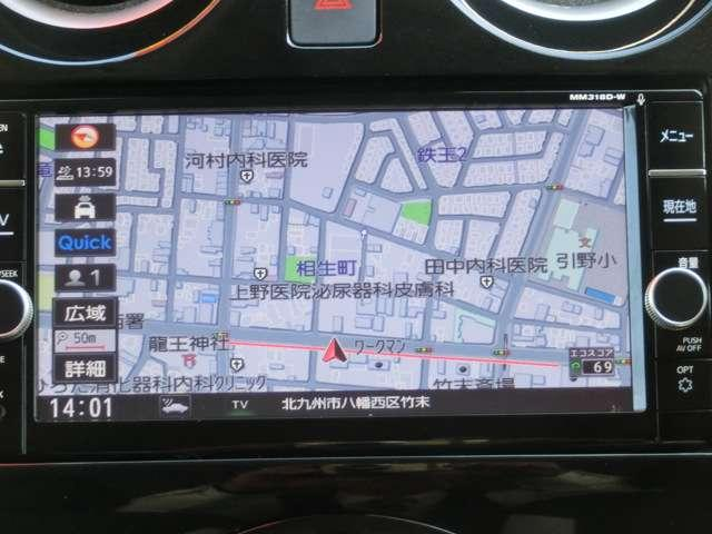 1.2 e-POWER X メモリーナビ・バックカメラ(4枚目)
