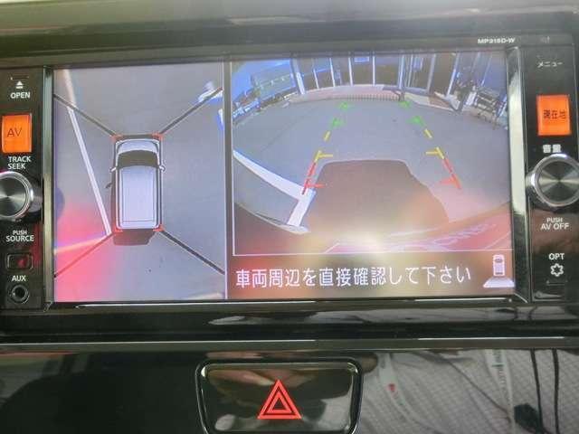 660 ハイウェイスターX Gパッケージ メモリーナビ・両側オートスライドドア(6枚目)