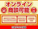 660 ハイウェイスターX Gパッケージ(3枚目)