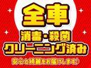 660 X メモリーナビ・アラウンドビューモニター(3枚目)