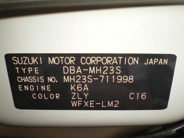 リミテッド MH23型 2型(20枚目)