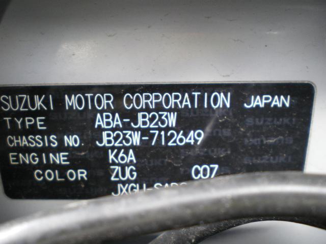 スズキ ジムニー クロスアドベンチャー 9型