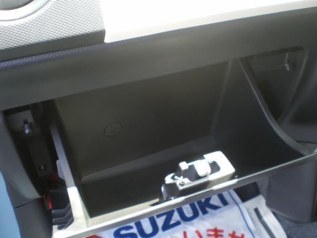 F レーダーブレーキサポート搭載 当社社用車UP車(18枚目)