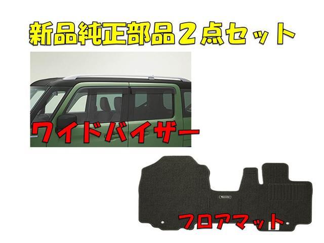 HYBRID X 両側電動スライドドア 新車保証継承(2枚目)