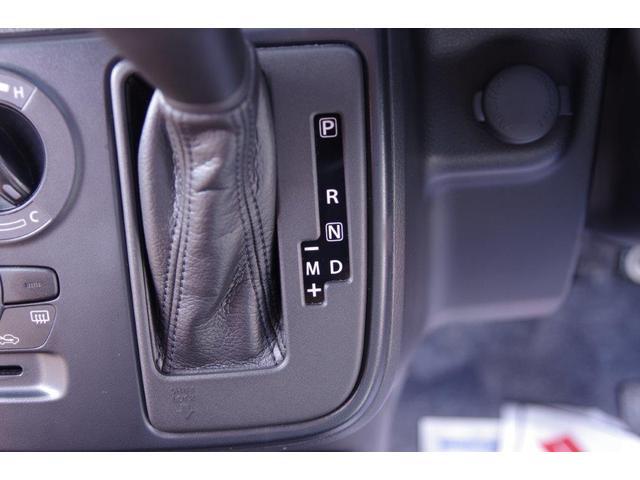「スズキ」「アルト」「軽自動車」「福岡県」の中古車26