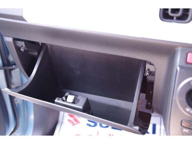 「スズキ」「アルト」「軽自動車」「福岡県」の中古車37