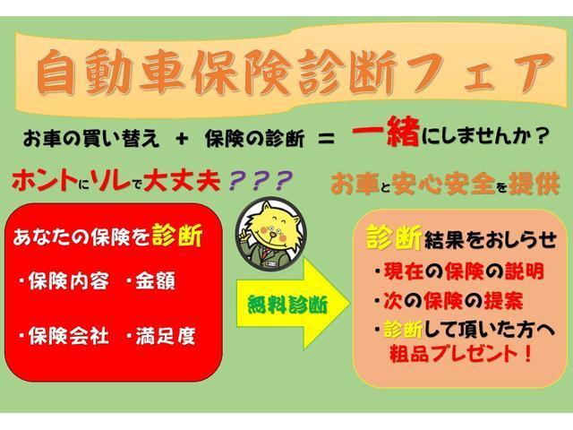 「スズキ」「キャリイトラック」「トラック」「福岡県」の中古車3