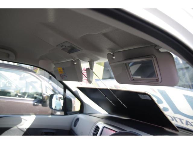 「スズキ」「ワゴンR」「コンパクトカー」「福岡県」の中古車29