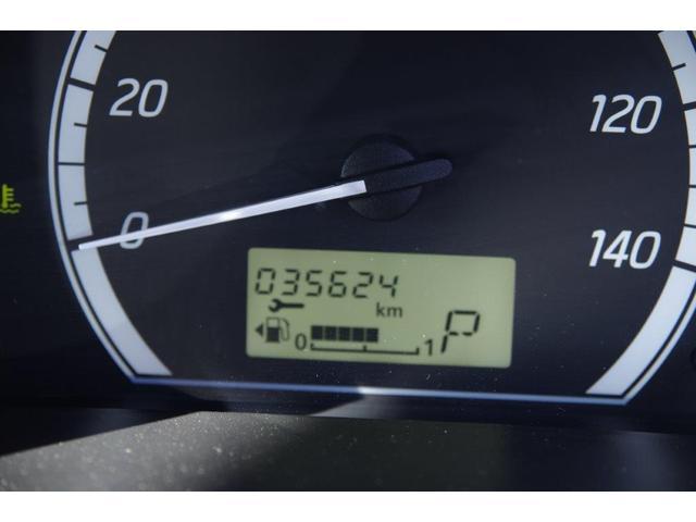 「三菱」「eKワゴン」「コンパクトカー」「福岡県」の中古車16