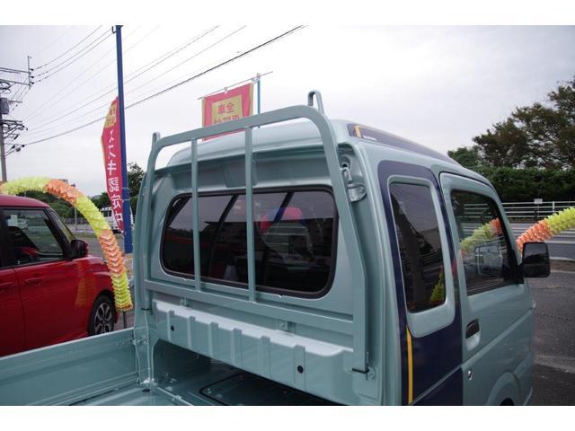 「スズキ」「スーパーキャリイ」「トラック」「福岡県」の中古車21