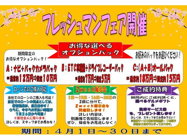 「スズキ」「ソリオバンディット」「ミニバン・ワンボックス」「福岡県」の中古車2