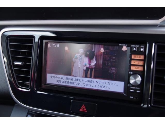 「日産」「デイズルークス」「コンパクトカー」「福岡県」の中古車20
