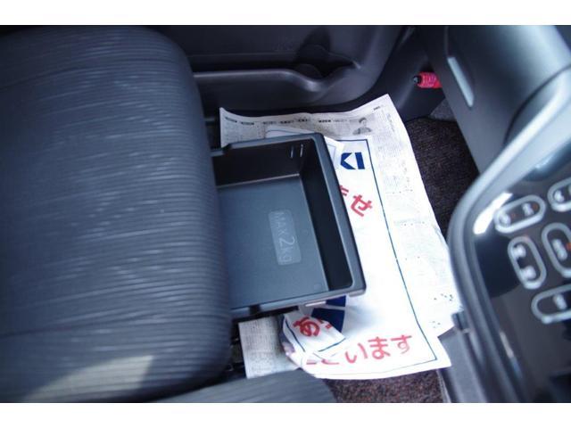 「日産」「デイズルークス」「コンパクトカー」「福岡県」の中古車39