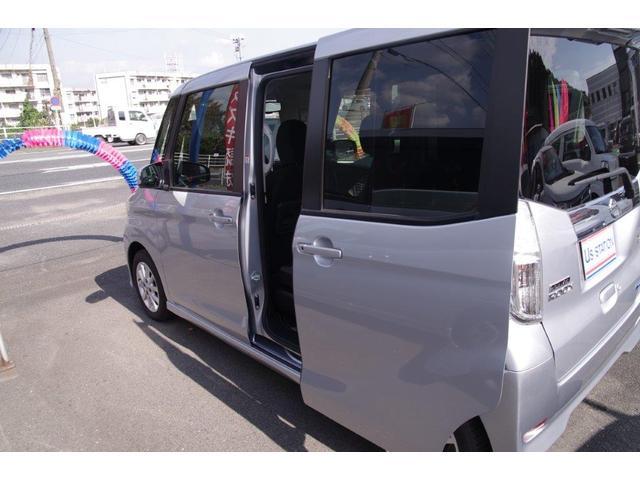 「日産」「デイズルークス」「コンパクトカー」「福岡県」の中古車46