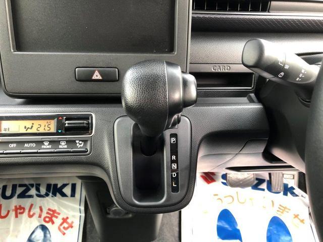 「スズキ」「ワゴンR」「コンパクトカー」「福岡県」の中古車22