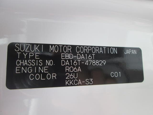 「スズキ」「キャリイトラック」「トラック」「福岡県」の中古車42