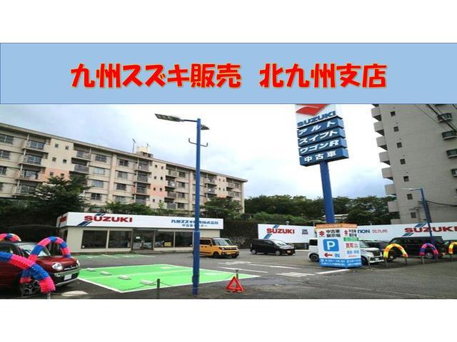 「スズキ」「キャリイトラック」「トラック」「福岡県」の中古車64