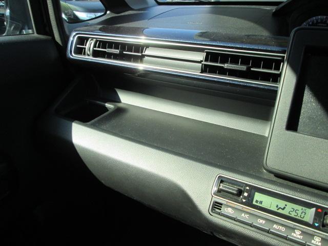 スズキセーフティサポート装着車 25周年記念車(15枚目)