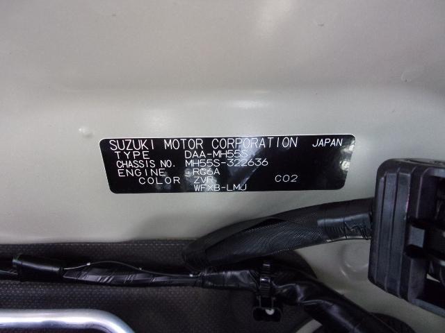 25周年記念車 HYBRID FXリミテッド 衝突被害軽減S(53枚目)