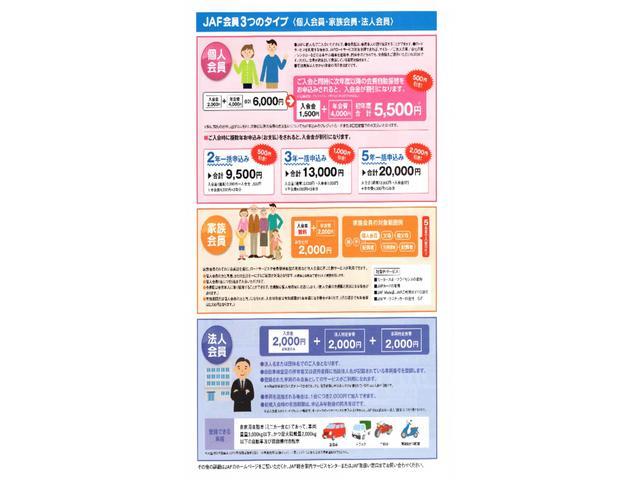X スズキセーフティサポート搭載車・2WD・CVT(73枚目)