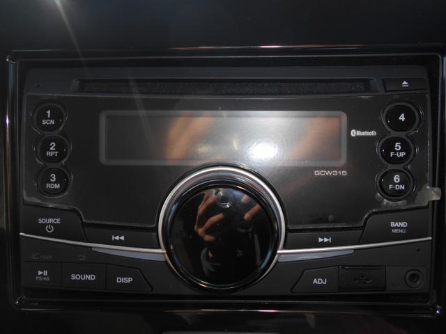 X エネチャージ CDプレーヤー プッシュスタート搭載車(3枚目)