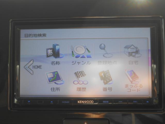 「日産」「モコ」「コンパクトカー」「福岡県」の中古車11