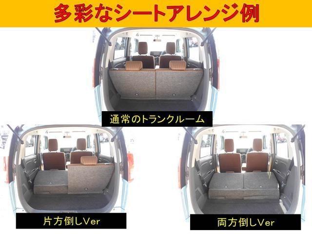 「日産」「モコ」「コンパクトカー」「福岡県」の中古車26