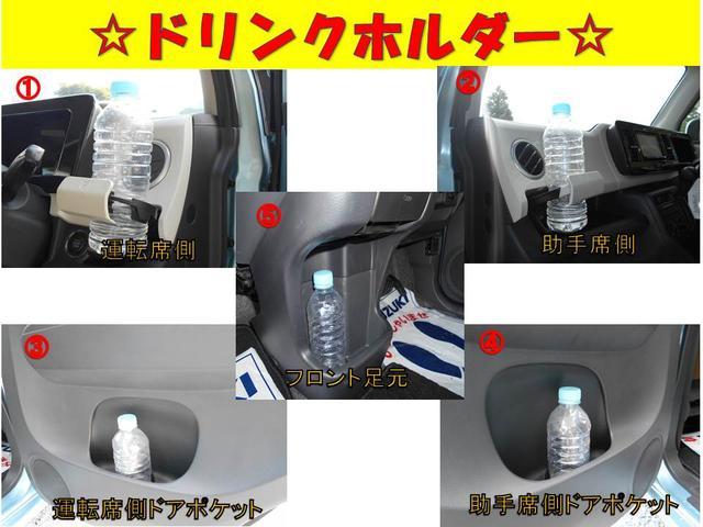 「日産」「モコ」「コンパクトカー」「福岡県」の中古車54