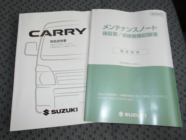 「スズキ」「キャリイトラック」「トラック」「福岡県」の中古車40