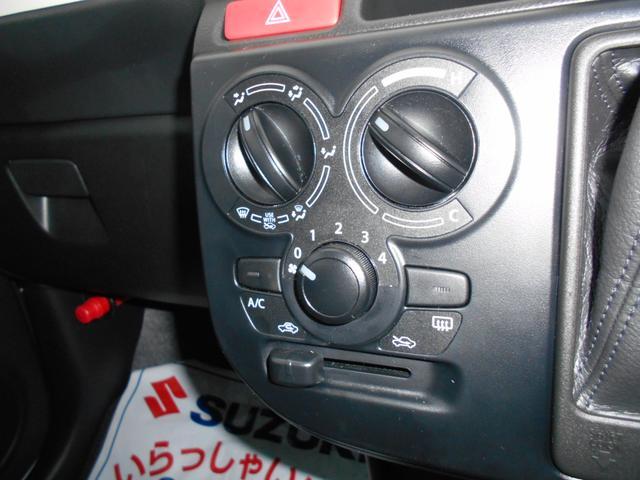 「スズキ」「アルト」「軽自動車」「福岡県」の中古車25