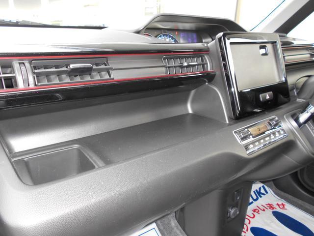 スティングレー HYBRID T 当社社用車UP車(49枚目)