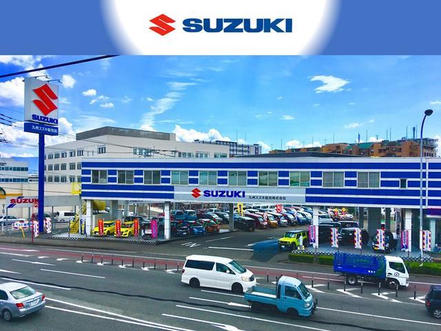 九州スズキ販売株式会社『福岡支店』です。在庫も豊富に取り揃えています!。お探しの車が見つかるかも♪