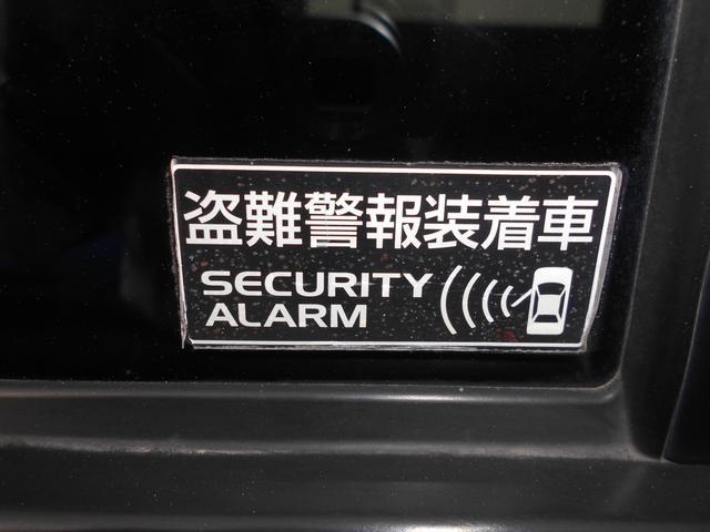 車上荒しから守る盗難警報装置も搭載。イモビライザーも付いてますのでセキリュティも安心です☆
