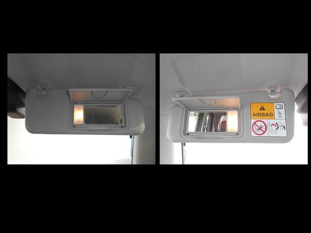 日除けのサンバイザーとバニティーミラーは運転席、助手席両側にございます。