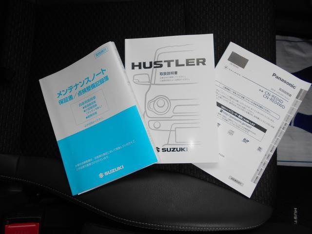 メンテナンスノートは車の履歴書です。こちらがあれば今までの整備履歴が一目で分かります。保証書の役割も兼ねています。