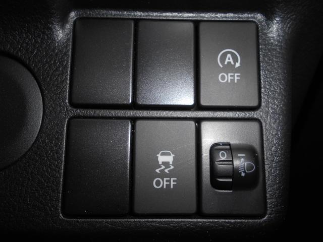 アイドリングストップとESPのOFFスイッチです!ヘッドライトはレベリング調整スイッチ付きです!
