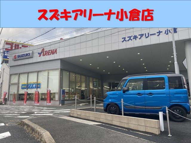 九州スズキ販売株式会社『小倉営業所』です。12月にオープンしたばかりの新店舗です!
