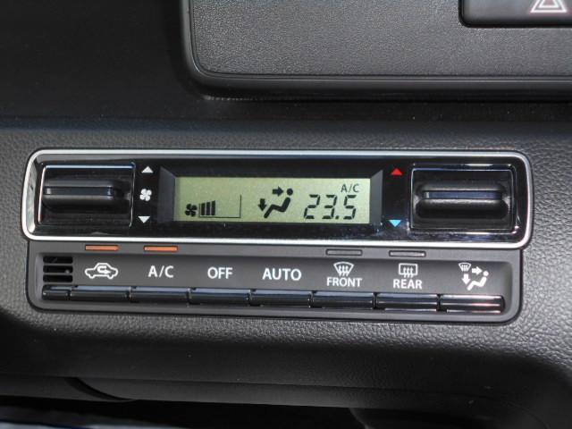 25周年記念車 HYBRID FXリミテッド アルミホイール(30枚目)
