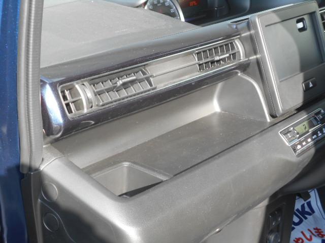 25周年記念車 HYBRID FXリミテッド アルミホイール(46枚目)