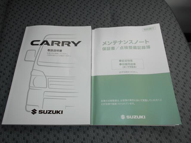 KCエアコンパワステ 3速AT車 新車保証継承点検渡し(40枚目)