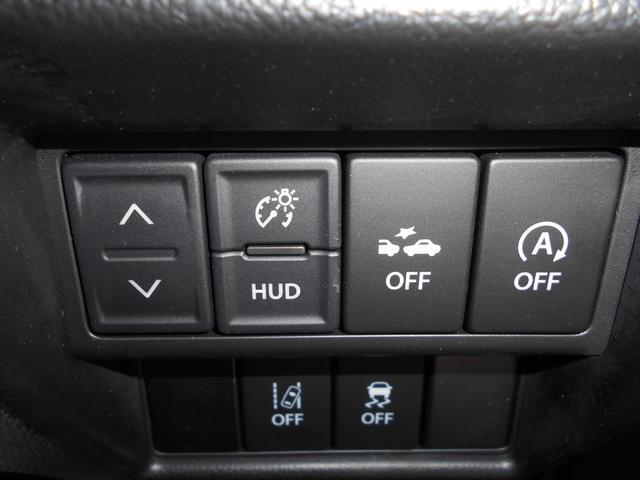 スティングレー 25周年記念車 HYBRID Xリミテッド(38枚目)