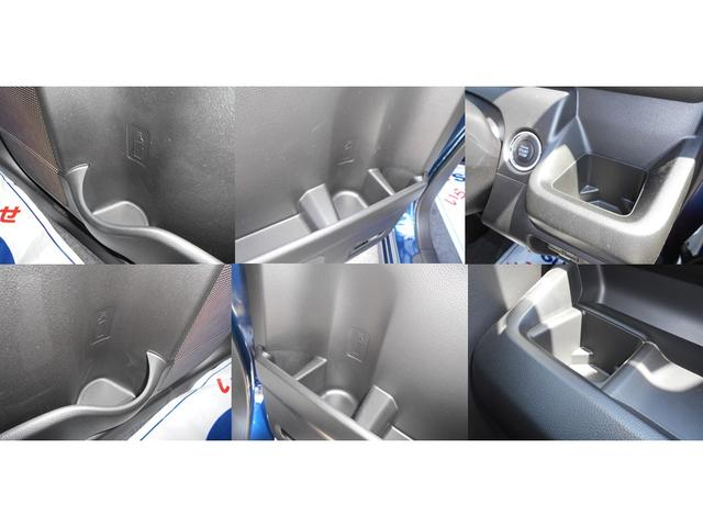スティングレー 25周年記念車 HYBRID Xリミテッド(47枚目)