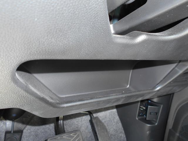スティングレー 25周年記念車 HYBRID Xリミテッド(50枚目)