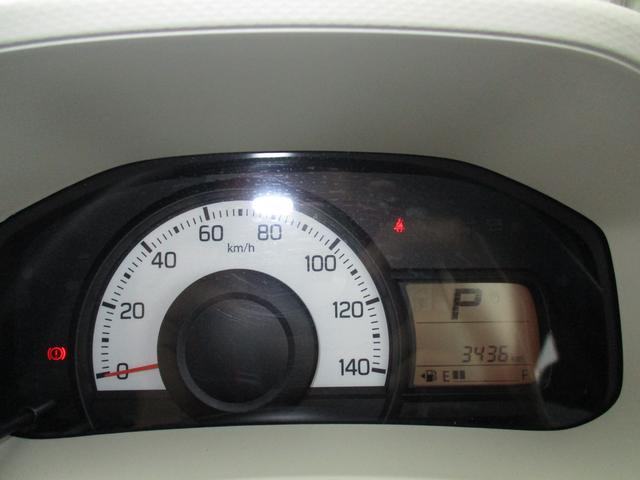 VP 5速オートギアシフト キーレス 1年保証付き(2枚目)