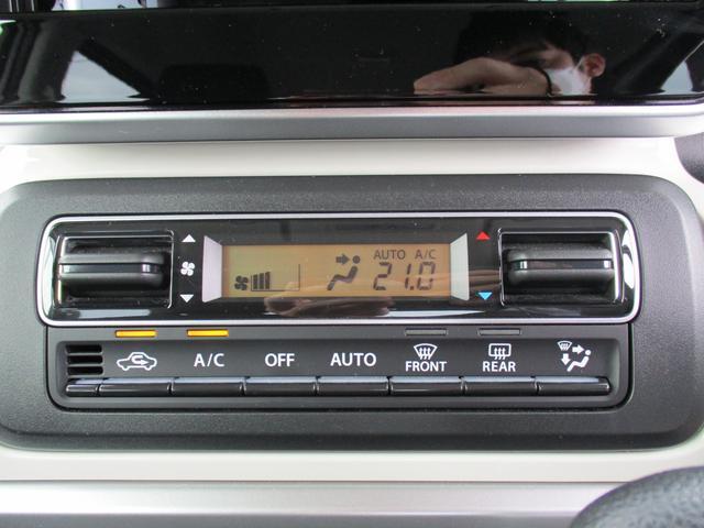 HYBRID X 衝突被害軽減ブレーキ 両側電動スライドドア(28枚目)