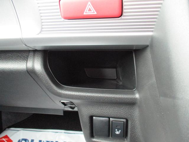 HYBRID X 衝突被害軽減ブレーキ 両側電動スライドドア(46枚目)