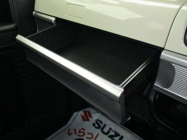 HYBRID X 衝突被害軽減ブレーキ 両側電動スライドドア(48枚目)