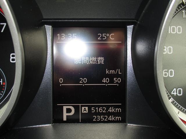 走行距離は23,524kmです。